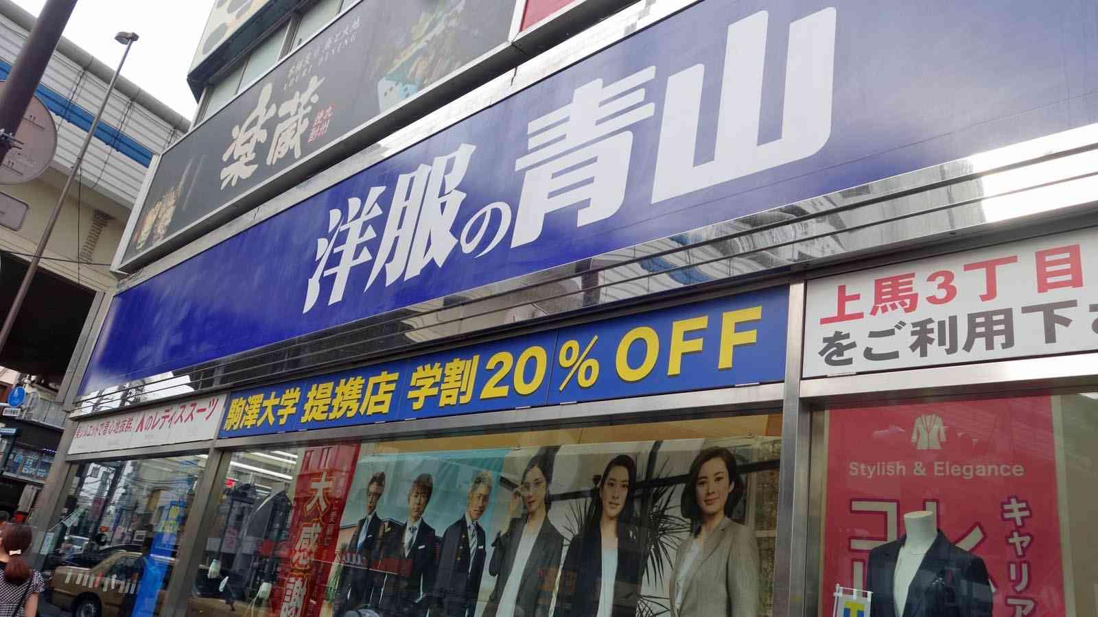 スーツ販売が低迷、紳士服大手が抱える苦悩 大手4社の既存店は前年割れ