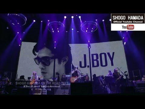 """浜田省吾 『J.Boy (ON THE ROAD 2011 """"The Last Weekend"""")』 - YouTube"""