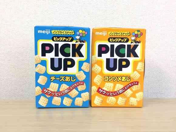 【大切なお知らせ】明治「ピックアップ」は2017年8月いっぱいで生産終了です | ロケットニュース24