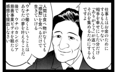 募集要項案に批判殺到…東京五輪・パラのボランティア 「やりがいPRを」組織委