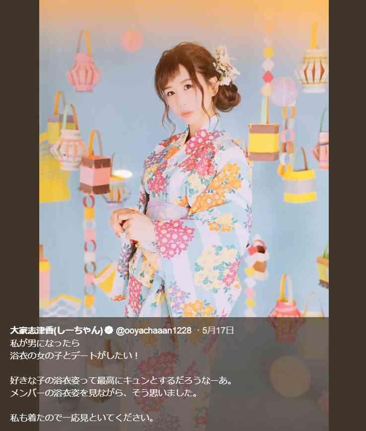 【エンタがビタミン♪】大家志津香、AKB48卒業後は実家の寿司屋を継ぐと宣言「一緒にやってくれるお婿さんいませんか?」 | Techinsight(テックインサイト)|海外セレブ、国内エンタメのオンリーワンをお届けするニュースサイト
