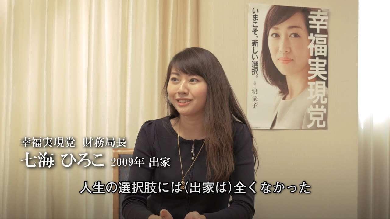 MISSION―出家者インタビュー【幸福の科学グループ】 - YouTube