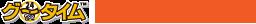路地裏猫雑貨★「マルルゾロ」 | 吉祥寺のおすすめが見つかる!「グータイム吉祥寺」