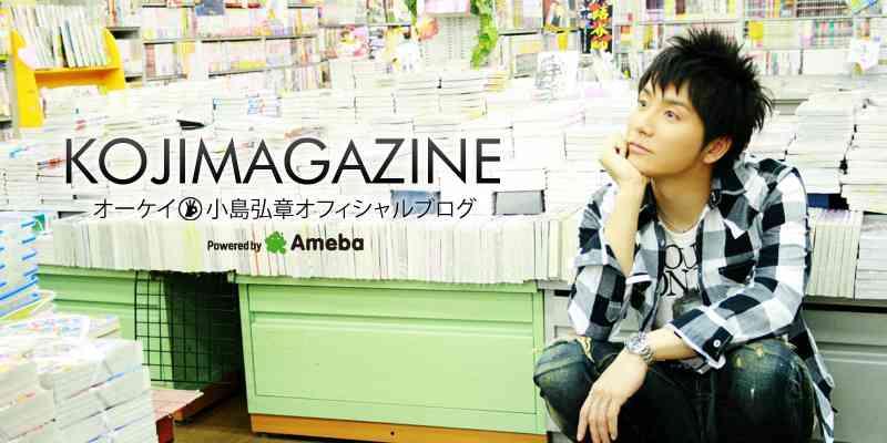 一生の宝物|収納王子コジマジックことオーケイ小島ブログ「KOJIMAGAZINE」