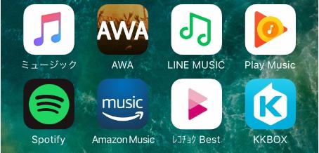 音楽配信アプリのオススメありますか?