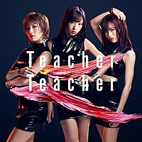 【先ヨミ速報】AKB48『Teacher Teacher』が2,580,513枚を売り上げダブルミリオン突破 | Daily News | Billboard JAPAN