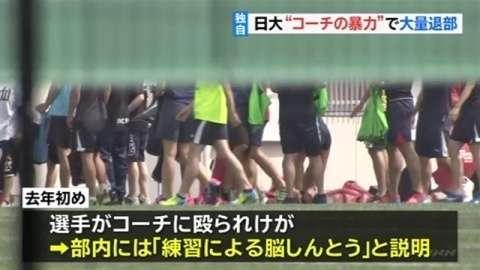 """日大アメフト新証言""""コーチの暴力""""で大量退部(TBS系(JNN)) - Yahoo!ニュース"""