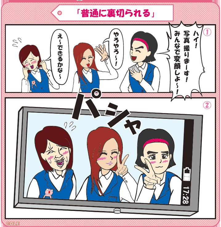 OLがどんな不幸も作り笑顔で耐え忍ぶTwitter漫画「耐え子の日常」単行本発売
