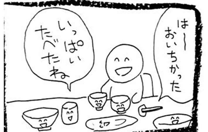 食事後の妄想を漫画にすると共感の声 「理想的です」「いつも思ってました」  –  grape [グレイプ]