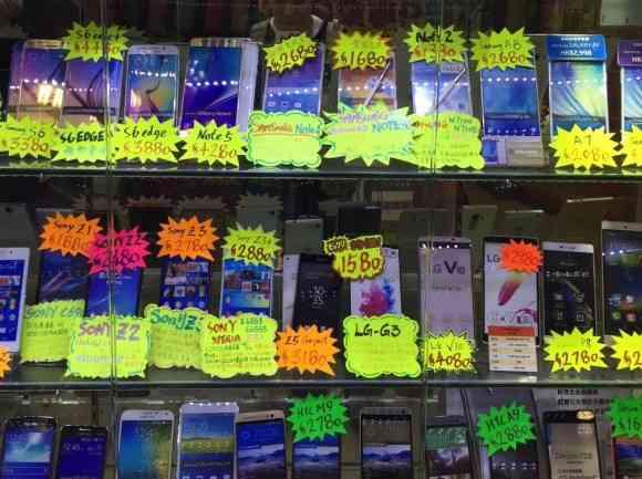 なぜスマートフォンが世界的に売れなくなっているのか - iPhone Mania