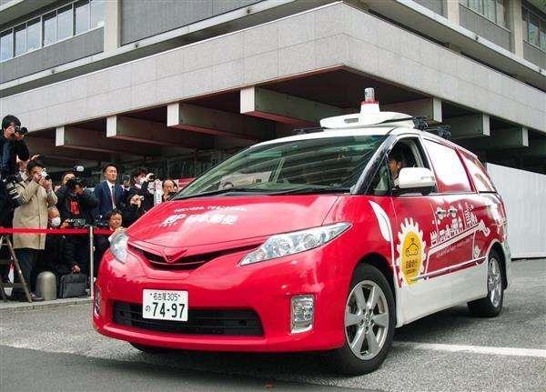 日本郵便、6月末に法人郵便物の集荷を廃止へ 無料継続は困難  - 産経ニュース