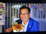 マサルちゃんのお披露目!! : 泉州から、日本の夜明け!