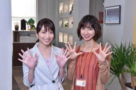 篠田麻里子、『Missデビル』ゲスト出演 青木源太アナ&笹崎里菜アナとの『PON!』コラボに笑顔