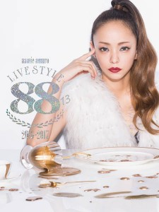 安室奈美恵引退後のエイベックスはどうなる? 今期エイベックスが売ったアルバムの4割が安室のベスト盤だった! - wezzy|ウェジー