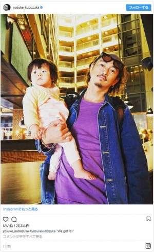 窪塚洋介、愛娘とNYでキメ顔ショットにファン「似てる!!」 /2018年5月16日 - エンタメ - インタビュー - クランクイン!