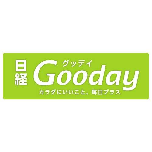 新生児期の保湿がアトピー発症率を3割減に:日経Gooday(グッデイ)