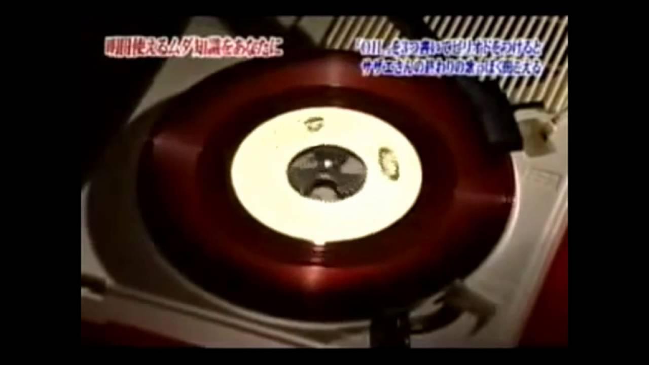 【トリビアの泉】OILを3つ書いてピリオドをつけるとサザエさんの終わりの歌っぽく聞こえる!! - YouTube
