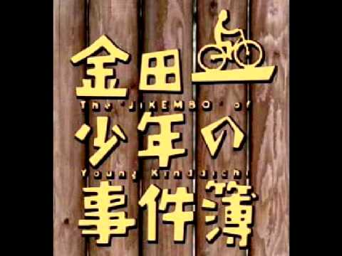 金田一少年の事件簿 - the mysterious mallets -extended version - YouTube