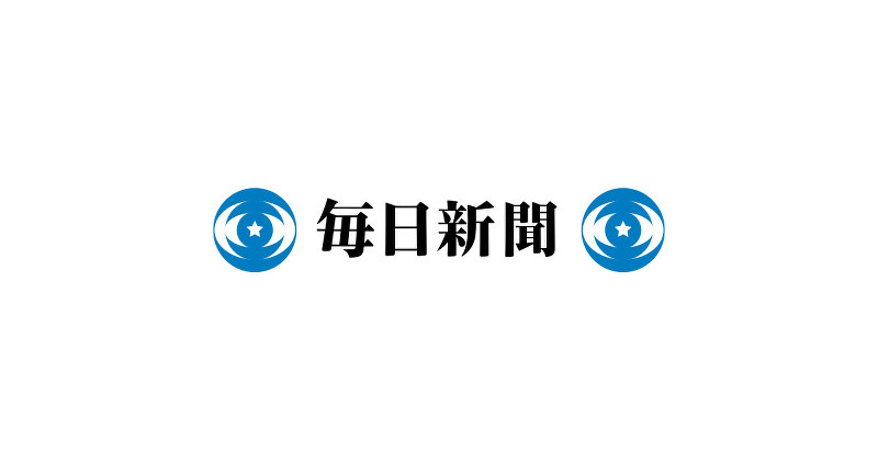 殺人未遂容疑:特養施設で職員刺される 入所者逮捕 高崎 - 毎日新聞