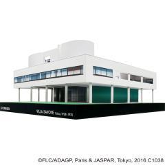 ル・コルビュジエ サヴォア邸 - 近代建築 - 建物 - ペーパークラフト - Canon Creative Park