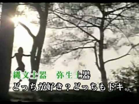 狩りから稲作へ / レキシ (歌詞あり) - YouTube