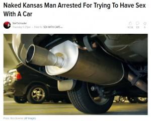 米で車を相手に性的な行為をした24歳男を逮捕「とんでもない変態」 (2018年5月12日掲載) - ライブドアニュース