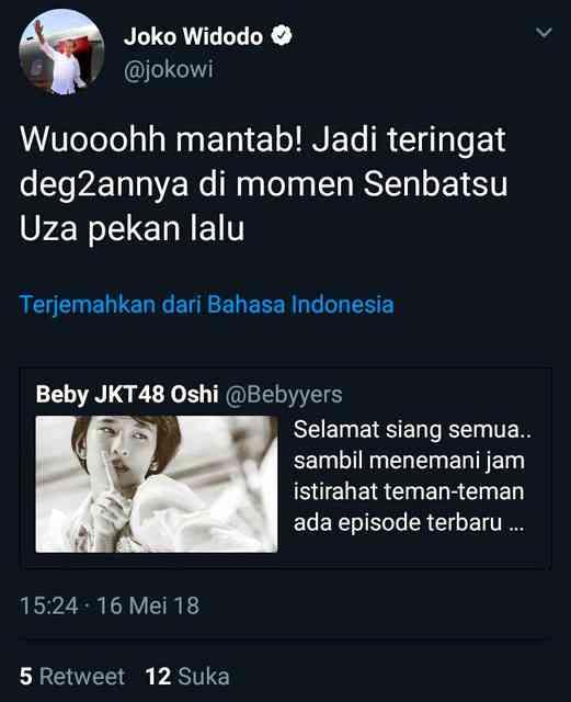 インドネシア大統領、誤ツイート JKT48にドキドキ(朝日新聞デジタル) - Yahoo!ニュース