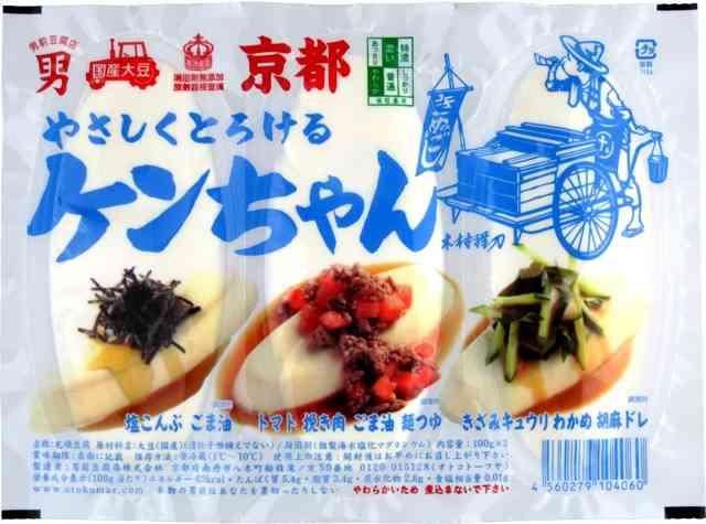 おすすめのお豆腐