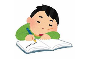 仕事中、授業中に眠くなった時は?