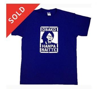 「大迫半端ないってTシャツ」がメルカリで売切続出 「大迫半端ないってステッカー」なども続々出品 | キャリコネニュース