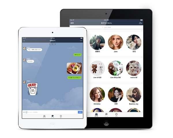 LINEをiPadやAndroidタブレットで新規登録/ログインして使う方法、通話やログアウトについても解説   アプリオ