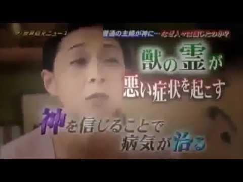「福岡4人組保険金殺人事件」ザ!世界仰天ニュース - YouTube