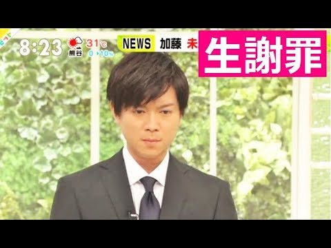 NEWS 加藤シゲアキ 真矢ミキ 小山慶一郎 - YouTube