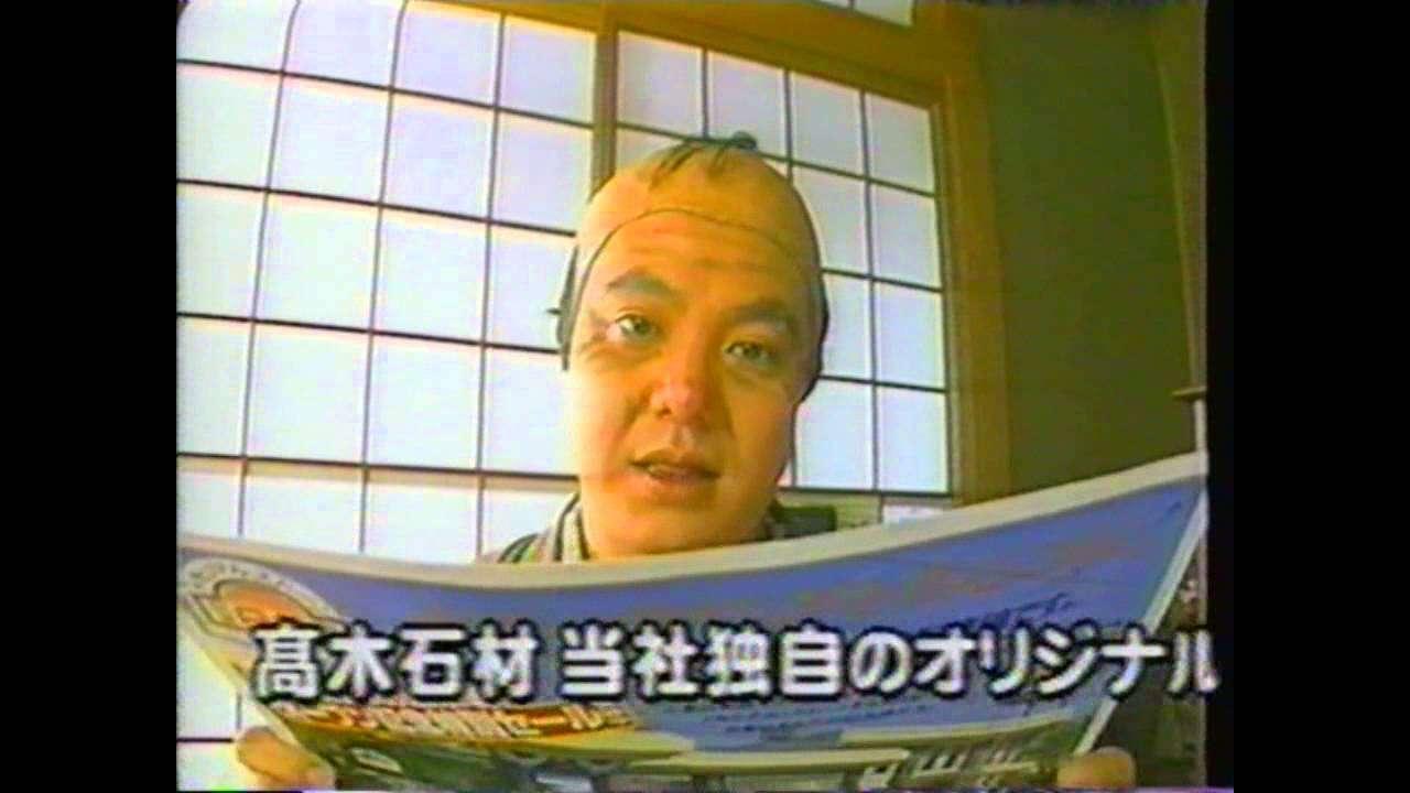 熊本県民かたらんね~!