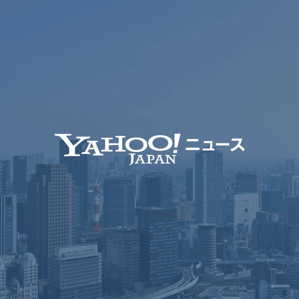 ロシアの男が発砲 日本メディア襲撃事件(東スポWeb) - Yahoo!ニュース