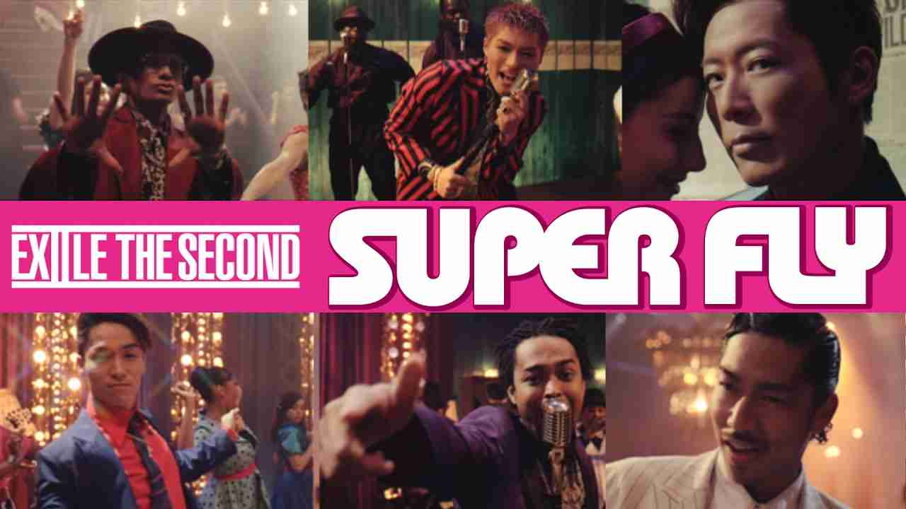 EXILE THE SECOND / SUPER FLY (from NEW ALBUM 「BORN TO BE WILD」) - YouTube