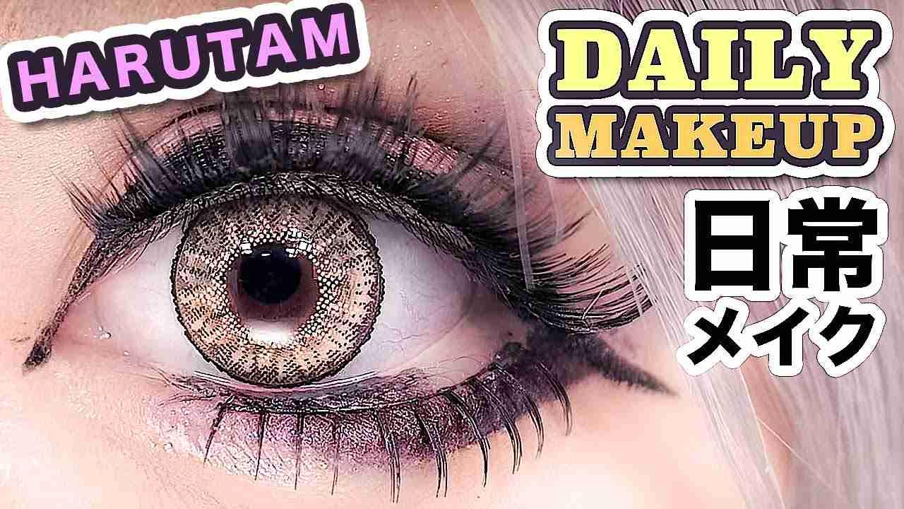 黒ギャル日常メイク|KURO GYARU Daily Makeup - YouTube