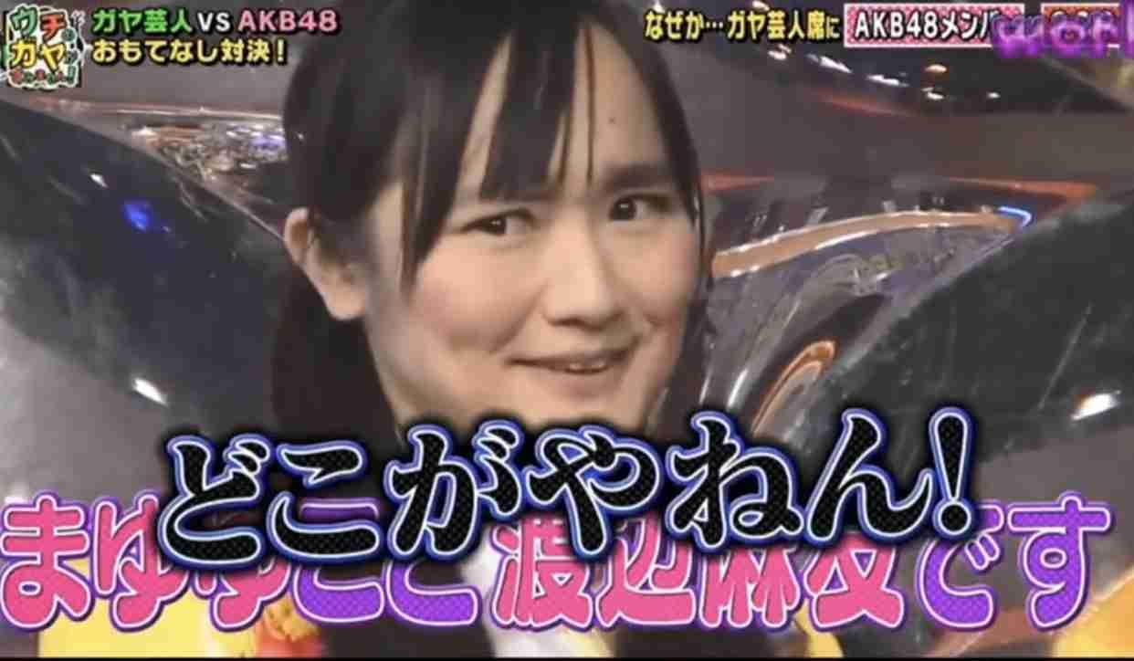 渡辺麻友が語った、11年間のAKB48生活で「得たもの」「失ったもの」