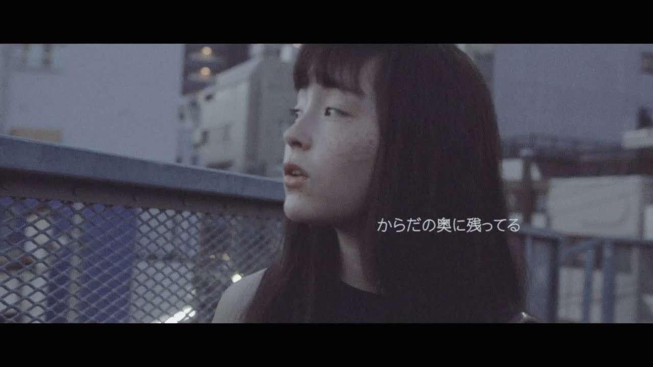 吉澤嘉代子「残ってる」MUSIC VIDEO - YouTube