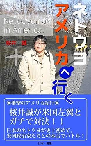 変態性向の民族同士 S(韓国)とM(日本) | Doronpaの独り言