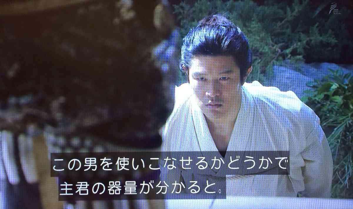 【実況・感想】西郷どん 23話