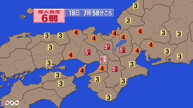 【地震】大阪北部で震度6弱