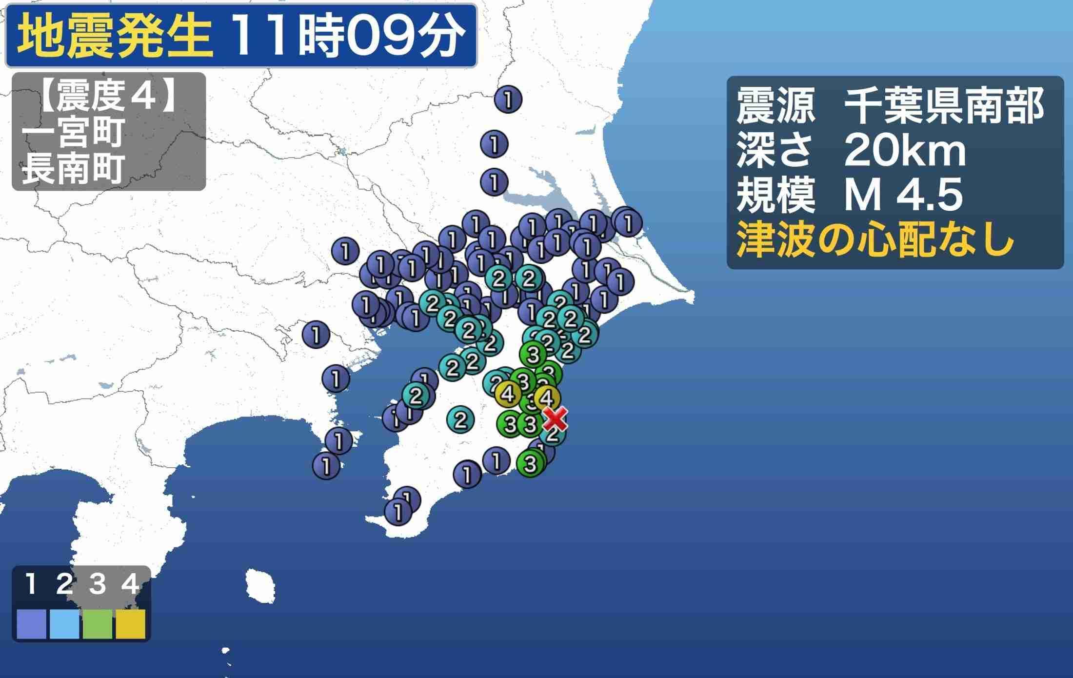 千葉県南部で地震相次ぐ 最大震度4 津波の心配なし(ウェザーニュース) - Yahoo!ニュース