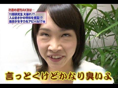 川栄李奈、ぱっつん前髪に「かわいい」「崖ホテとぜんぜん違う」の声