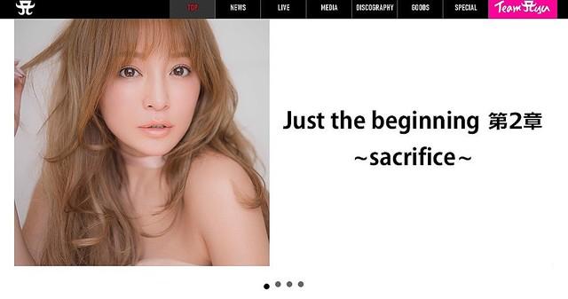 「浜崎あゆみどうにかしてください」への松浦勝人氏のツイートに反響 - ライブドアニュース