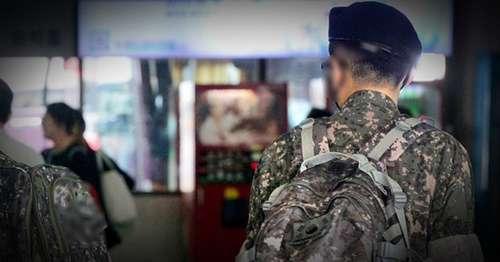 軍病院で整形手術を受ける韓国の兵士「練習の対象では」と指摘も (2018年6月5日掲載) - ライブドアニュース