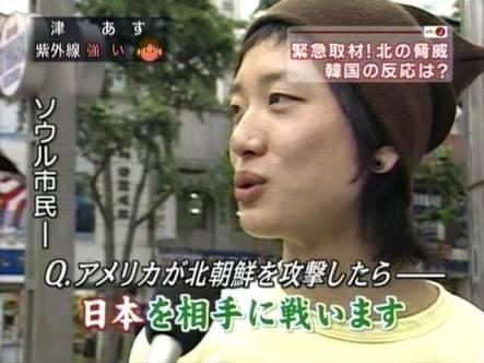 「私は良い売春婦です」コロンビア人男性、サランスクで日本人女性に侮辱的言葉を口にさせる…深刻な問題に