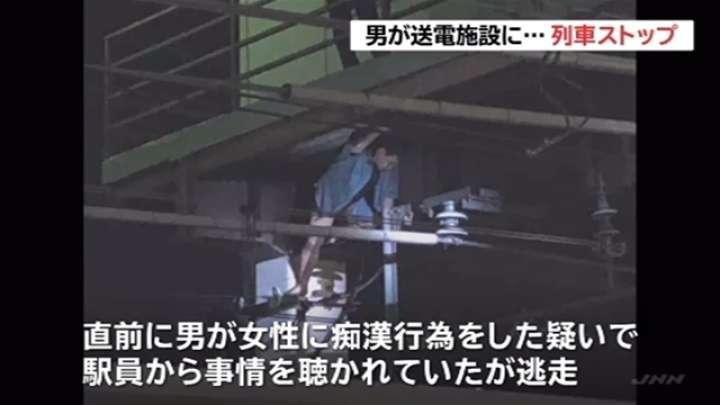 JR総武線 男が送電施設によじ登る、一時運転見合わせ TBS NEWS