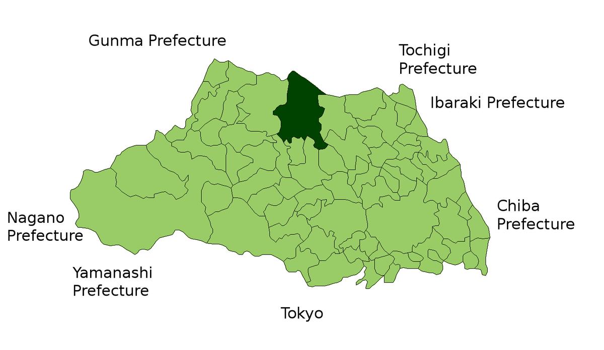 熊谷連続殺人事件 - Wikipedia