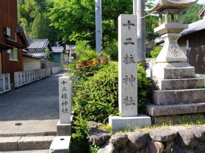 日本列島の古代部族